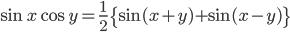 { \displaystyle\begin{align*}     \sin x \cos y = \frac{1}{2}\big\{\sin(x+y) + \sin(x-y)\big\} \end{align*}}