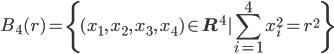 { \displaystyle\begin{align*}     B_4(r) = \{(x_1,\,x_2,\,x_3,\,x_4) \in \mathbf{R}^4 | \sum_{i=1}^4 x_i^2 = r^2\} \end{align*}}