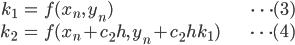 { \displaystyle\begin{align*}     k_1 &= f(x_n,\,y_n) & \cdots (3) \\ k_2 &= f(x_n+c_2h,\,y_n+c_2hk_1) &\cdots (4) \end{align*}}