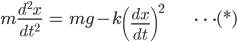 { \displaystyle\begin{align*}     m\frac{d^2x}{dt^2} &= mg - k\left(\frac{dx}{dt}\right)^2 & \cdots (*) \end{align*}}