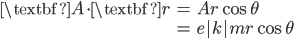 { \displaystyle\begin{align*}   \textbf{A} \cdot \textbf{r}     &= Ar\cos\theta \\     &= e|k|mr\cos\theta \end{align*}}
