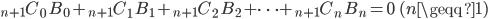 { \displaystyle\begin{align*}   {}_{n+1}C_0\;B_0 + {}_{n+1}C_1\;B_1 + {}_{n+1}C_2\;B_2 + \cdots + {}_{n+1}C_n\;B_n = 0 \qquad(n \geqq 1) \end{align*}}
