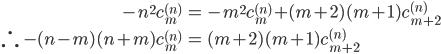 { \displaystyle\begin{align*}   -n^2c_m^{(n)} &= -m^2 c_m^{(n)} +  (m+2)(m+1) c_{m+2}^{(n)} \\   \therefore \, -(n-m)(n+m)c_m^{(n)} &= (m+2)(m+1) c_{m+2}^{(n)} \end{align*}}