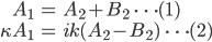 { \displaystyle\begin{align*}   A_1 &= A_2 + B_2 \qquad\cdots(1) \\   \kappa A_1 &= ik(A_2 - B_2) \qquad\cdots(2) \end{align*}}