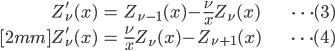 { \displaystyle\begin{align*}   Z_\nu'(x) &= Z_{\nu-1}(x) - \frac{\nu}{x}Z_\nu(x) &\cdots(3) \\[2mm]   Z_\nu'(x) &= \frac{\nu}{x} Z_\nu(x) - Z_{\nu+1}(x) &\cdots(4) \end{align*}}
