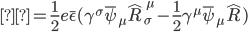 { \displaystyle= \frac{1}{2} e \bar{\epsilon} ( \gamma ^{\sigma} \bar{\psi} _{\mu} \hat{R} _{\sigma} ^{\ \mu} - \frac{1}{2} \gamma ^{\mu} \bar{\psi} _{\mu} \hat{R} ) }