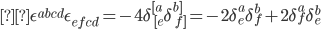 { \displaystyle\epsilon ^{abcd} \epsilon _{efcd} = -4 \delta ^{[a} _{\ [e} \delta ^{b] } _{\ f ] } = -2\delta ^a _e \delta ^b _f + 2\delta ^a _f \delta ^b _e }