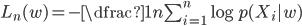 { L_n(w) =-\dfrac{1}{n} \sum_{i=1}^n \log p(X_i|w)  }