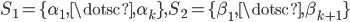 { S_{1}=\lbrace \alpha_{1}, \dotsc, \alpha_{k}\rbrace, S_{2}=\lbrace \beta_{1}, \dotsc, \beta_{k+1}\rbrace }