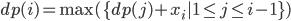 { dp(i) = \max(\{ dp(j)+x_i | 1 \le j \le i-1 \}) }