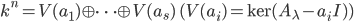 { k^n = V(a_1) \oplus \cdots \oplus V(a_s) \ (V(a_i) = \operatorname{ker}(A_\lambda - a_iI))}