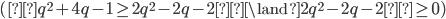 {(q^2+4q-1 \geq 2q^2-2q-2\land 2q^2-2q-2\geq 0 ) }