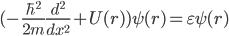 {\displaystyle (-\frac{\hbar^2}{2m}\frac{d^2}{dx^2}+U(r)) \psi(r) = \varepsilon \psi(r) }