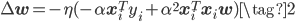 {\displaystyle \Delta \mathbf{w} = - \eta (  - \alpha\mathbf{x}_i^{T} y_i + \alpha^{2} \mathbf{x}_i^{T} \mathbf{x}_i \mathbf{w} )    \tag{2} }