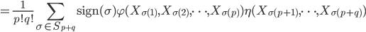 {\displaystyle =\frac{1}{p!q!}\sum_{\sigma \in S_{p+q}} \mathrm{sign}( \sigma ) \varphi(X_{\sigma(1)},X_{\sigma(2)},\cdots,X_{\sigma(p)})\eta(X_{\sigma(p+1)},\cdots,X_{\sigma(p+q)})}