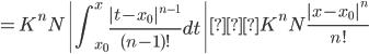 {\displaystyle =K^{n}N\left|\int_{x_0}^{x}\frac{{|t-x_0|}^{n-1}}{(n-1)!}dt\right|≦K^{n}N\frac{{|x-x_0|}^{n}}{n!}}
