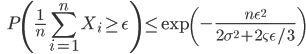 {\displaystyle \;\;\; P \left( \frac{1}{n}\sum_{i=1}^n X_i \ge \epsilon \right) \le \mathrm{exp} \left( - \frac{ n \epsilon^2 }{ 2 \sigma^2 + 2 \varsigma \epsilon /3 } \right) }