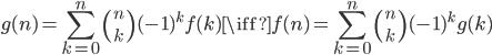 {\displaystyle g(n)=\sum_{k=0}^n {n \choose k}(-1)^k f(k) \iff f(n)=\sum_{k=0}^n {n \choose k}(-1)^k g(k)}