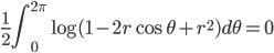 {\displaystyle\frac12\int_0^{2\pi}\log(1-2r\cos\theta+r^2)d\theta=0}