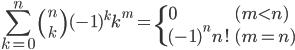 {\displaystyle\sum_{k=0}^n{n \choose k}(- 1)^k k^m= \begin{cases} 0 & (m\lt n) \\ (- 1)^n n! & (m = n) \end{cases}}