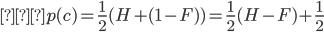 {\displaystyle p(c) = \frac{1}{2} (H + (1 -F)) = \frac{1}{2}(H-F) + \frac{1}{2} }