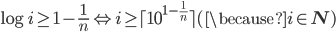 {\log i \geq 1-\frac{1}{n} \Leftrightarrow i \geq \lceil 10^{1-\frac{1}{n}} \rceil (\because i \in \mathbf{N})}