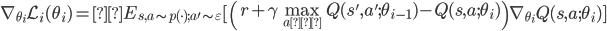 {\nabla_{\theta_i}\mathcal{L}_i(\theta_i)} =E_{s,a \sim p(\cdot);a' \sim \varepsilon} [\left(r + \gamma \max_{a'} Q(s',a';\theta_{i-1})- Q(s,a;\theta_i)\right) \nabla_{\theta_i} Q(s,a;\theta_i) ]