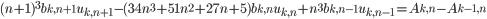 {\small (n+1)^3b_{k, n+1}u_{k, n+1}-(34n^3+51n^2+27n+5)b_{k, n}u_{k, n}+n^3b_{k, n-1}u_{k, n-1}= A_{k, n}-A_{k-1, n}}