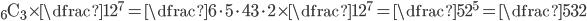 {}_{6}\mathrm{C}_{3}\times\dfrac{1}{2^{7}}=\dfrac{6\cdot 5\cdot 4}{3\cdot 2}\times\dfrac{1}{2^{7}}=\dfrac{5}{2^{5}}=\dfrac{5}{32}