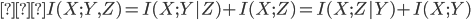 { I(X;Y,Z) = I(X;Y|Z) + I(X;Z) = I(X;Z|Y) + I(X;Y) }