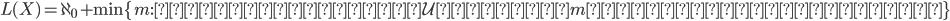{L(X)=\aleph _0 + \min\{ \mathfrak{m} : \mbox{任意の開被覆}\mathcal{U}\mbox{が濃度}\mathfrak{m}\mbox{の部分被覆を持つ} \}}