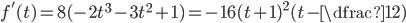 {f'(t)=8(-2t^{3}-3t^{2}+1)=-16(t+1)^{2}(t-\dfrac{1}{2})}