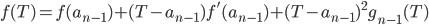 {f(T) = f(a_{n-1}) + (T-a_{n-1})f'(a_{n-1})+(T-a_{n-1})^2g_{n-1}(T)}