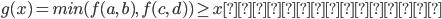 {g(x) = min( f(a, \, b), \, f(c,\,d) ) \geq x になる回数}