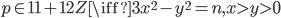 {p \in 11 + 12Z \iff 3x^{2} - y^{2} = n, x > y > 0}