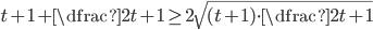 {t+1+\dfrac{2}{t+1} \geq 2\sqrt{(t+1)\cdot \dfrac{2}{t+1}}}
