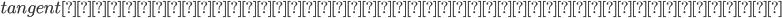 {tangentの加法定理よりゴリゴリ展開して,}