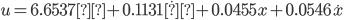 {u=6.6537θ +0.1131\dot θ + 0.0455x + 0.0546 \dot x}