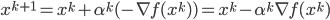 {x^{k+1} = x^k + \alpha^k (-\nabla f(x^k)) =x^k - \alpha^k \nabla f(x^k)}