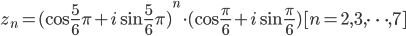{z_n}={(\cos\frac{5}{6}\pi+i\sin\frac{5}{6}\pi)}^n\cdot(\cos\frac{\pi}{6}+i\sin\frac{\pi}{6})[n=2,3,\cdots,7]