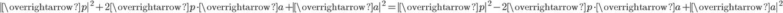 |\overrightarrow{p}|^2+2\overrightarrow{p}\cdot \overrightarrow{a}+|\overrightarrow{a}|^2=|\overrightarrow{p}|^2-2\overrightarrow{p}\cdot \overrightarrow{a}+|\overrightarrow{a}|^2