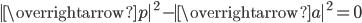 |\overrightarrow{p}|^2-|\overrightarrow{a}|^2=0
