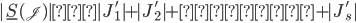 |\underline{S}({\mathscr{\small J\normalsize}})|=|J'_1|+|J'_2|+・・・+|J'_s|