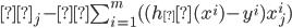 θ_j-α\sum_{i=1}^{m} ((h_θ(x^i)-y^i)x^i_j)