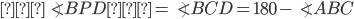 \angle BPD = \angle BCD = 180-\angle ABC