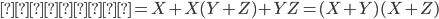 = X+X(Y+Z)+YZ = (X+Y)(X+Z)