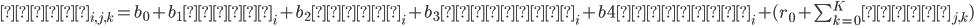 価格_{i,j,k}=b_0+b_1 距離_i+b_2 築年_i+b_3 部屋数_i+b4 床面積_i+(r_0+\sum_{k=0}^K路線_{j,k})