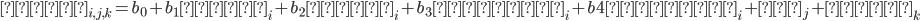 価格_{i,j,k}=b_0+b_1 距離_i+b_2 築年_i+b_3 部屋数_i+b4 床面積_i+駅_j+路線_k