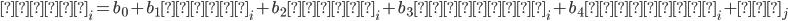 価格_i=b_0+b_1 距離_i+b_2 築年_i+b_3 部屋数_i+b_4 床面積_i+駅_j