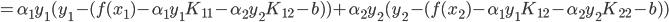 =\alpha_1y_1(y_1-(f(x_1)-\alpha_1y_1K_{11}-\alpha_2y_2K_{12}-b))+\alpha_2y_2(y_2-(f(x_2)-\alpha_1y_1K_{12}-\alpha_2y_2K_{22}-b))